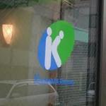 ontarget-signs-blog-vinilo-logo-plv