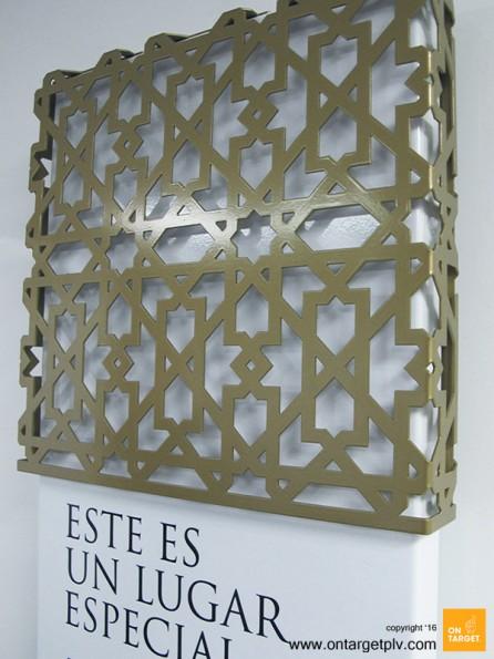ontarget-exterior-alhambra-placa-bebidas-produccion